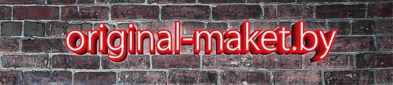 Объемные буквы для наружной рекламы