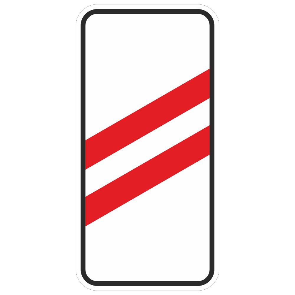 Скачать дорожный знак 1.4.2 в векторе