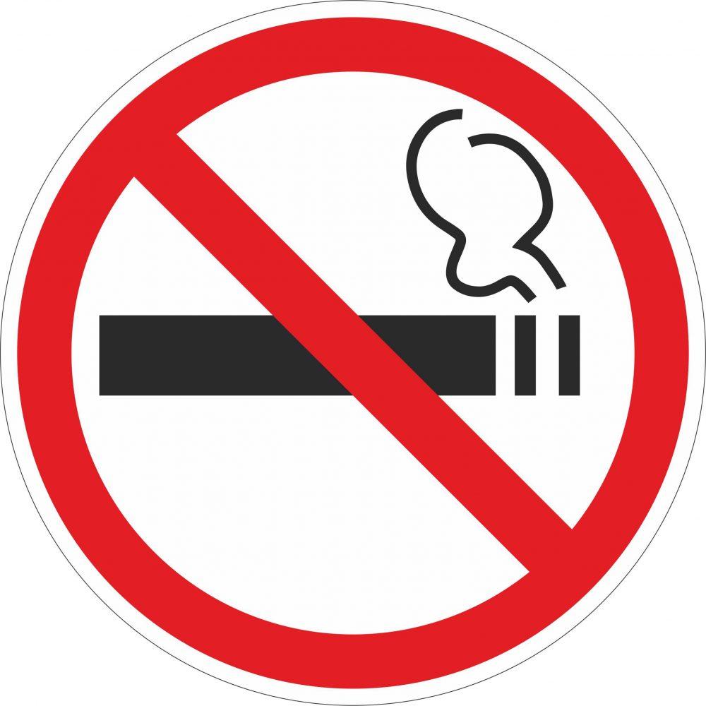 """Знак """"Курение запрещено"""" ГОСТ"""