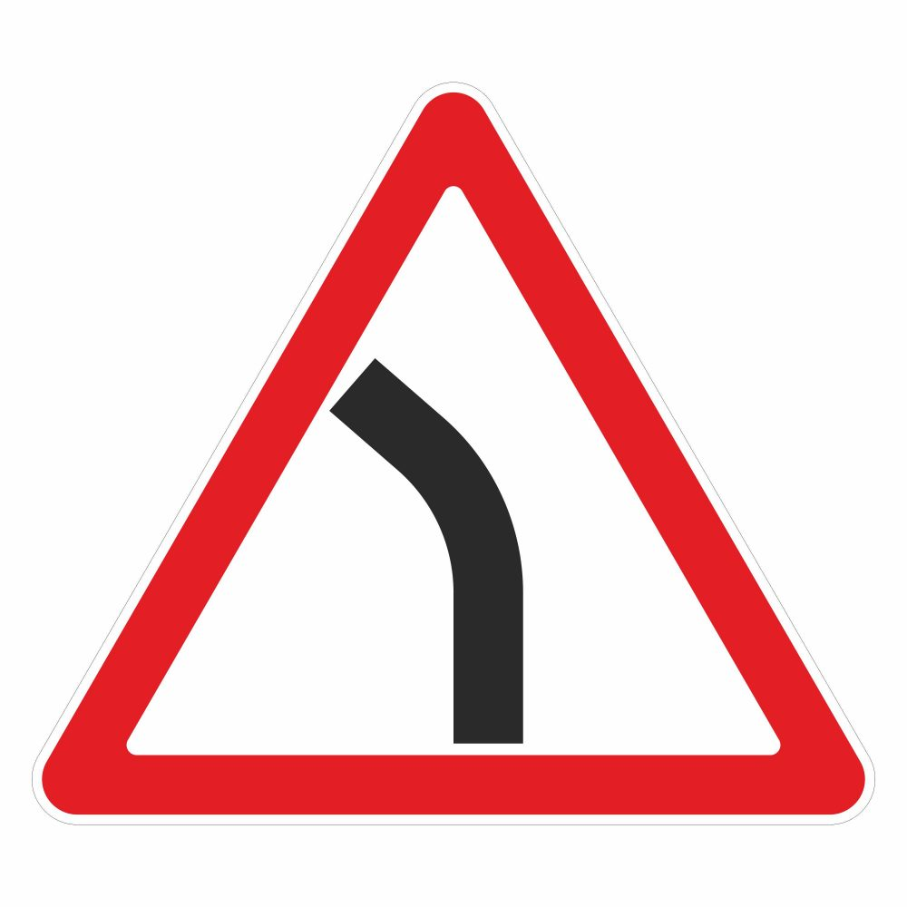 Знак 1.11.2 - знаки дорожного движения в векторе