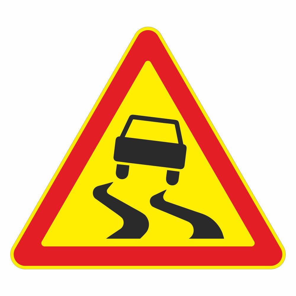 """Дорожный знак """"Скользкая дорога"""" в векторе"""