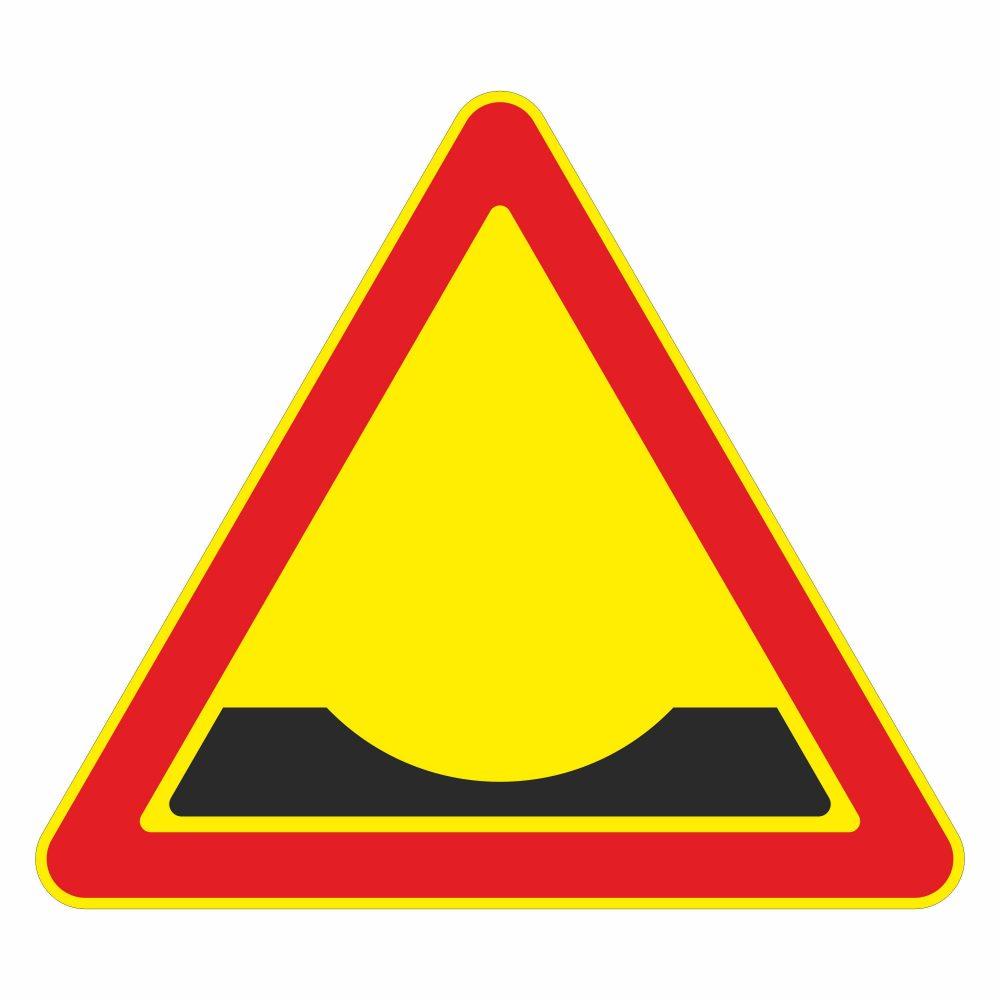 """Дорожный знак 1.16.4 """"Неровная дорога"""" в векторе"""
