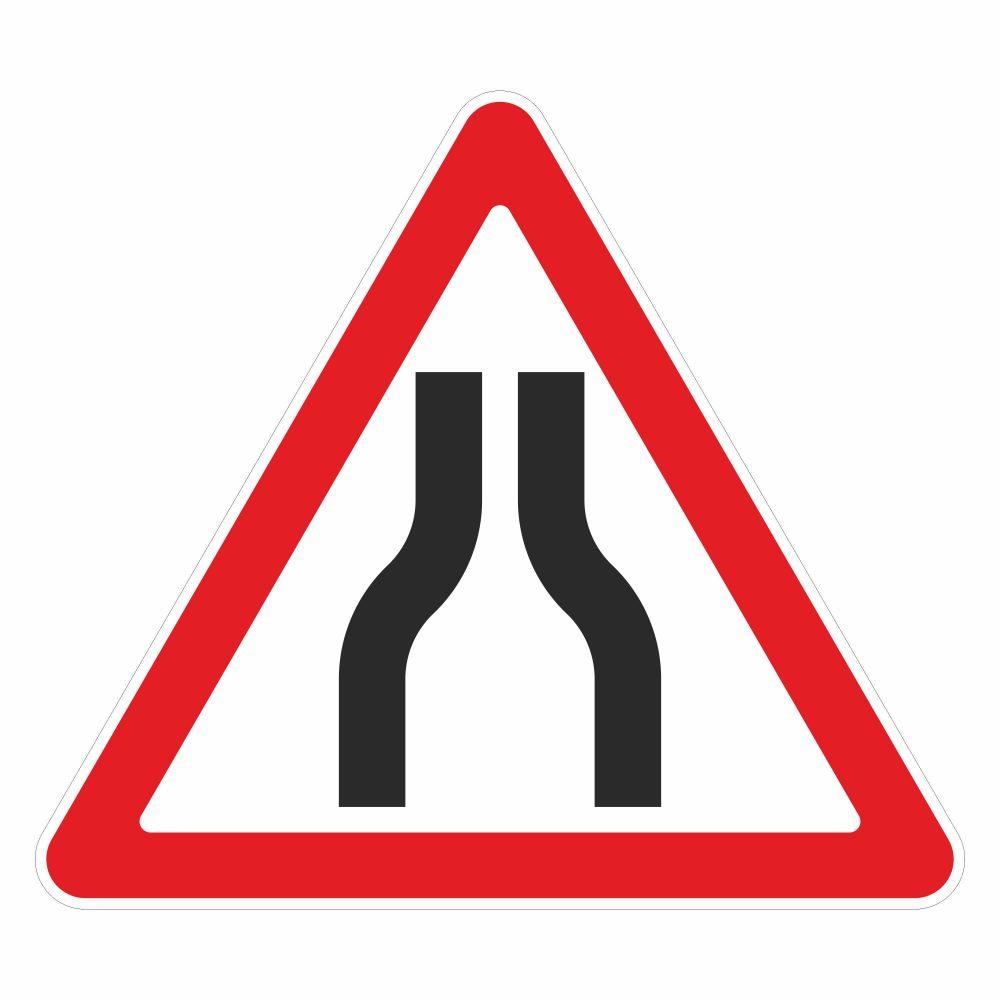 Дорожный знак 1.18.1 Сужение дороги в векторе