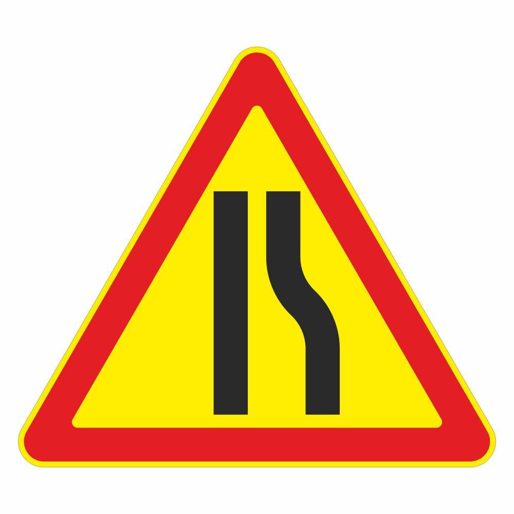 Знак дорожного движения 1.18.5