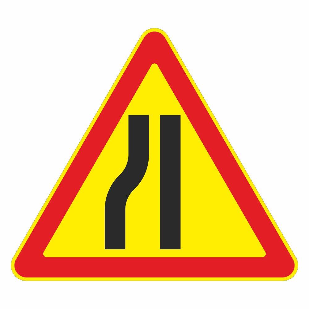 Дорожный знак сужение дороги слева (желтый) в векторе