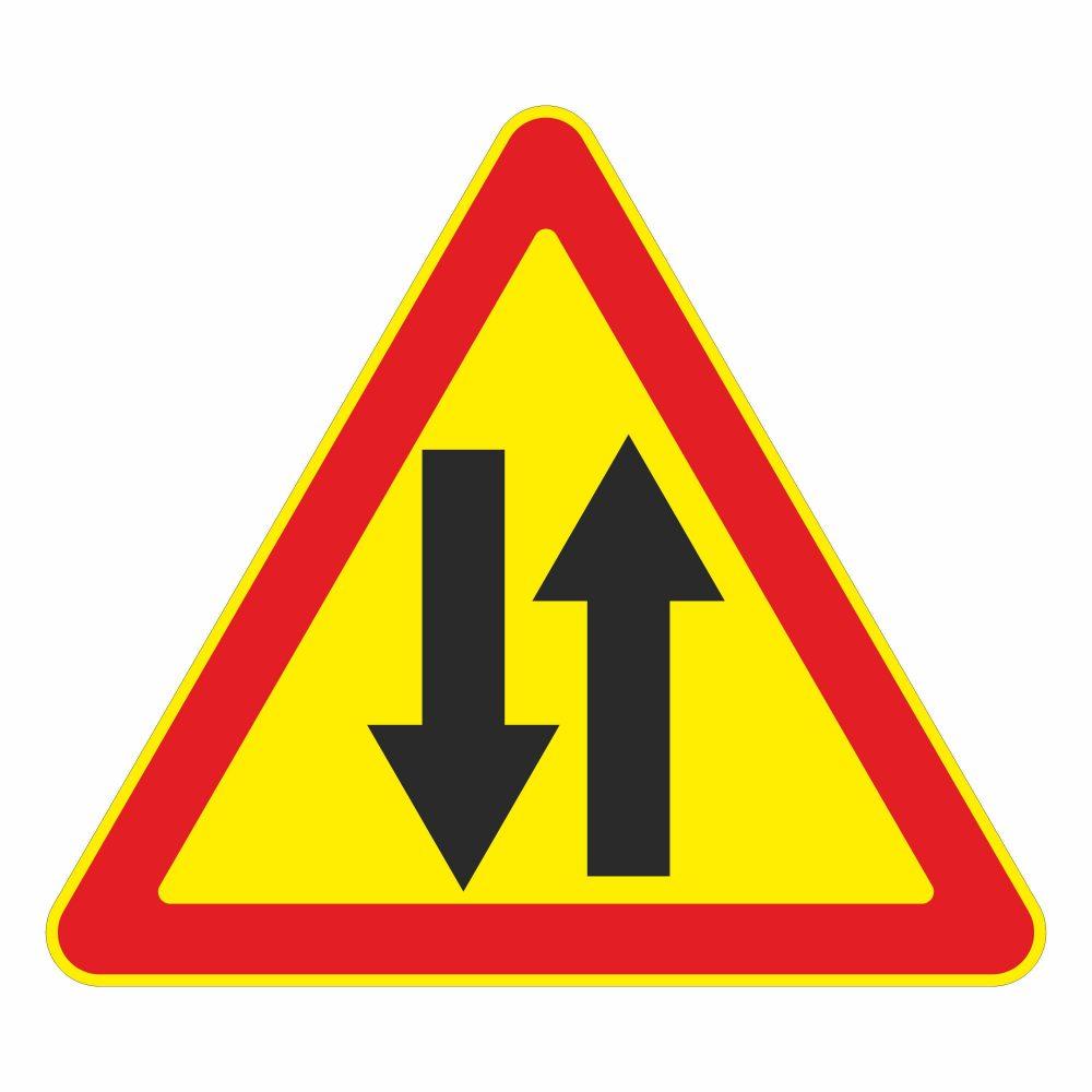 """Временный дорожный знак """"Двустороннее движение"""""""
