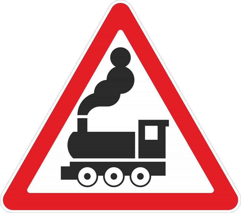 Знак 1.2 - Железнодорожный переезд без шлагбаума