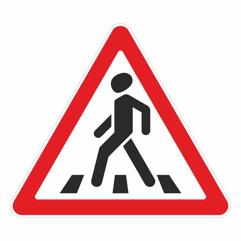 """Знак """"Впереди пешеходный переход"""" в векторе"""