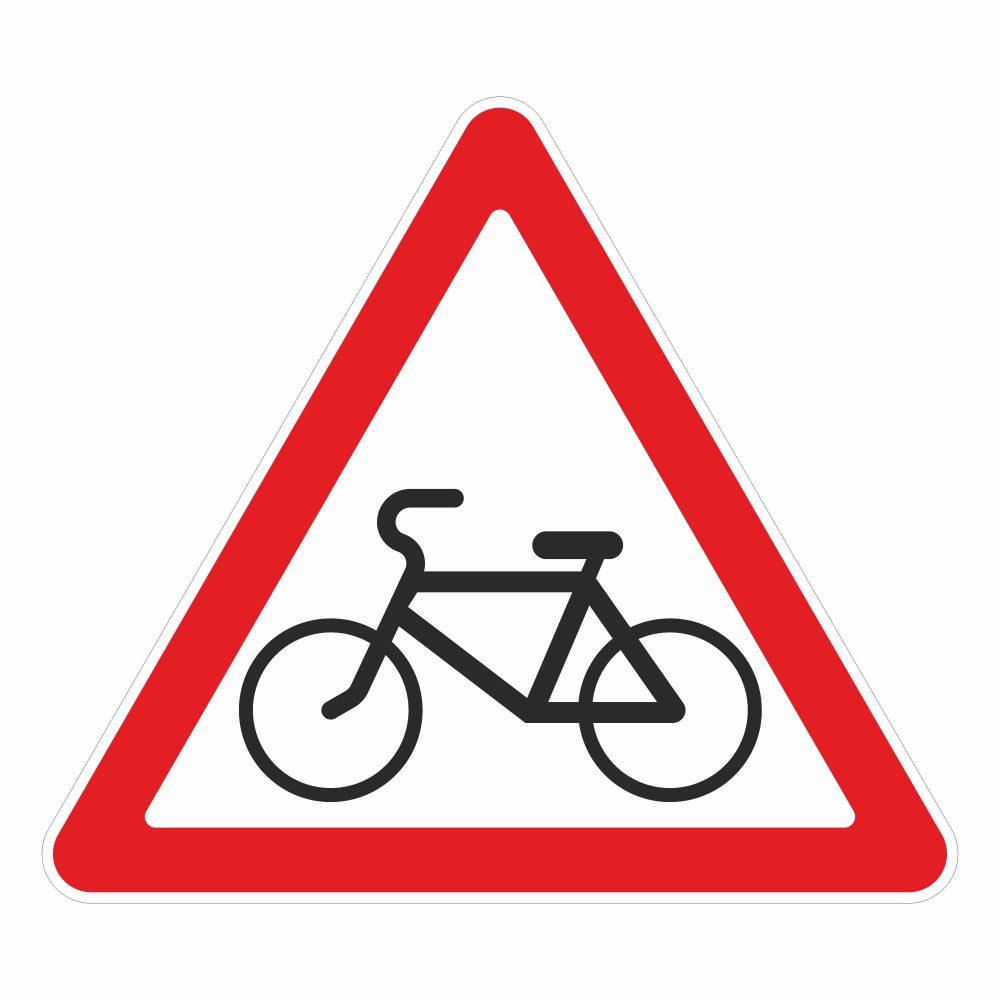 """Предупреждающий дорожный знак """"Пересечение с велосипедной дорожкой"""""""