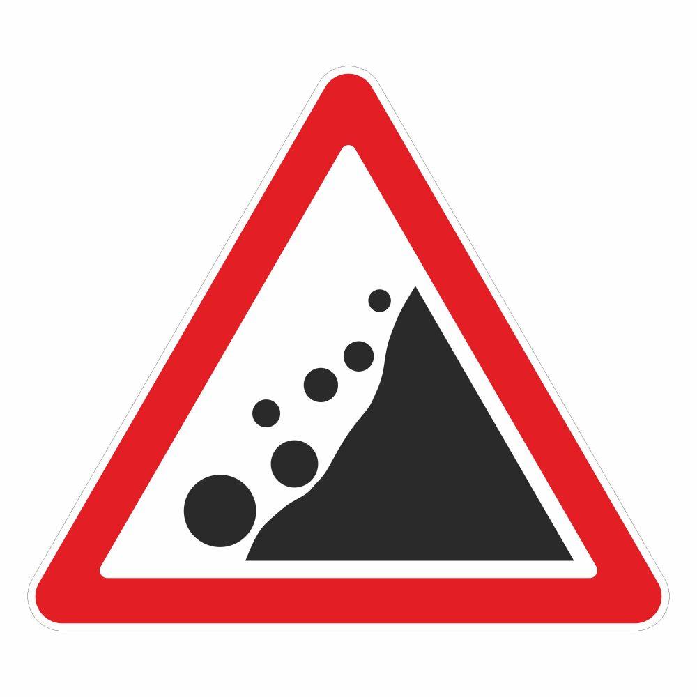 """Дорожный знак """"Падение камней"""""""
