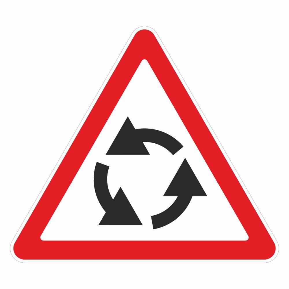 """Предупреждающий дорожный знак """"Пересечение с круговым движением"""" в векторе"""
